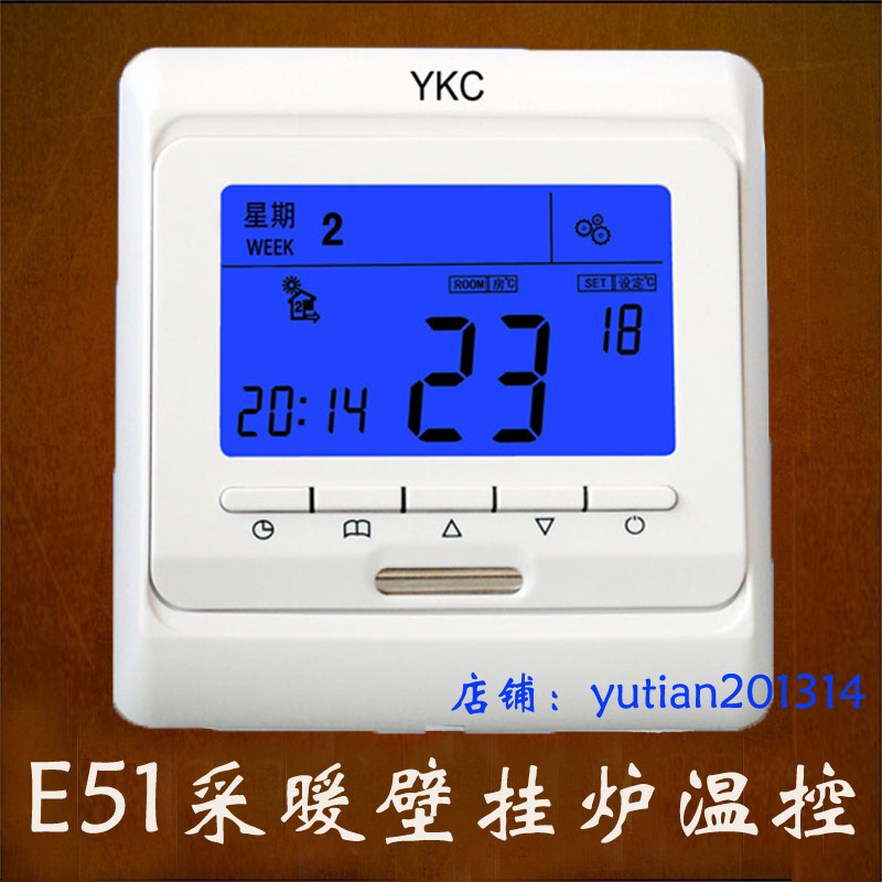 Water heating temperature controller, floor heating wall LCD panel, digital temperature control switch, double control E51-1D hot sale
