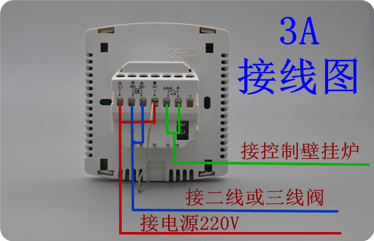 WIFI wireless remote control water heating ground temperature controller, mobile phone APP Internet control electric heating wall hanging furnace new style