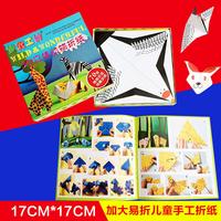 de la grădiniţă de copii de 6 ani de bricolaj origami - manual de materiale 包益智 creativ playmobil
