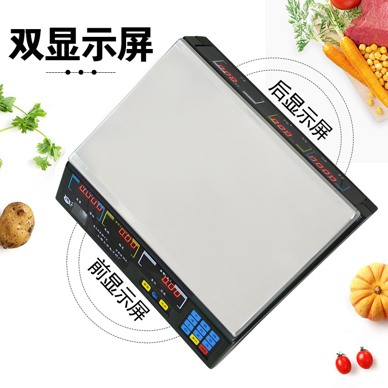 Dahua Electronic Scale ACS serial port valuation called communication electronic scale to pick up the weight of two dimensional cashier