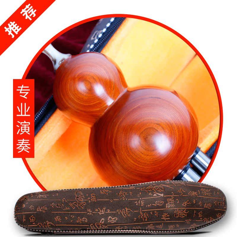 Tres tonos de cucurbitáceas jugador profesional a estudiantes de Yunnan hulusi cloisonné caoba Ebony principiantes
