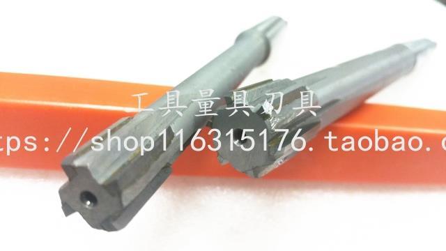 Carbide taper shank reamer insert alloy machine reamer H7/H8131415