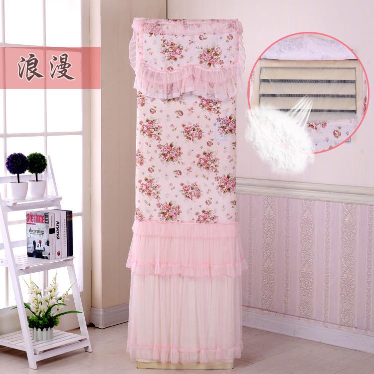 Simple sala aire acondicionado Haier Oakes Gree Gabinete de belleza 2p 3p tela vertical cubierta de polvo.