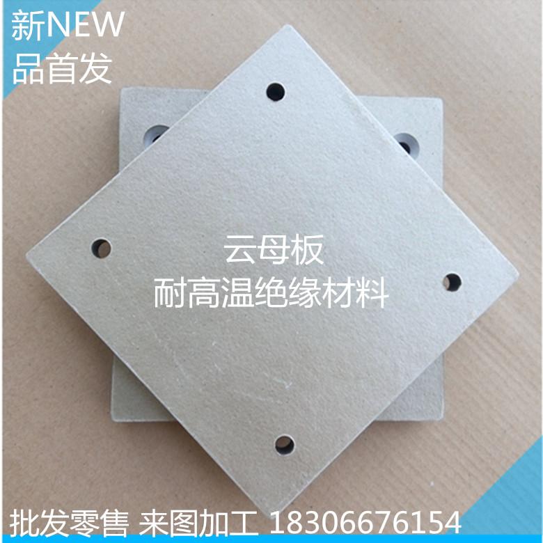 Genuine 8 Grau Placa de isolamento de Alta resistência à temperatura de moldes de fibra de vidro laminado de materiais de isolamento térmico de Corte 1015mm zero