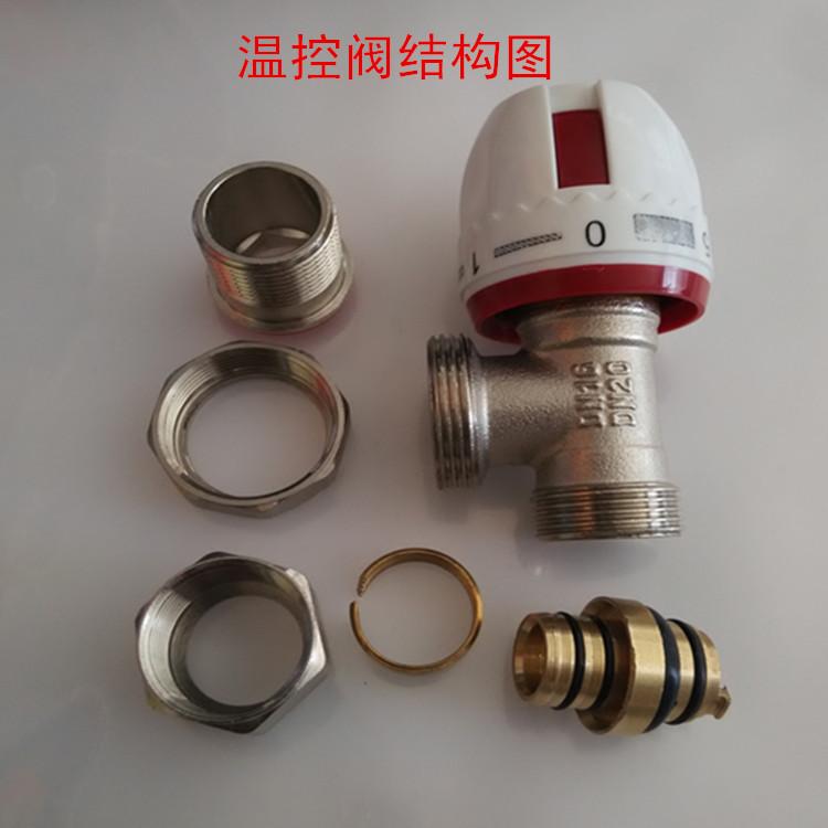 20 radiator, aluminum plastic pipe, hand valve, section valve, 1 temperature control valve / adjusting card sleeve, 12166 backwater angle radiator