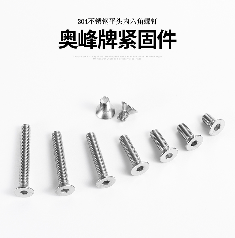 304 stainless steel countersunk head screws DIN7991/GB70.3 inner six angle flat inner six angle screw M10.M12