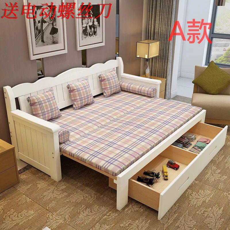 καναπέ κρεβάτι οικιακών σαλόνι μικρό διαμέρισμα πολυλειτουργικά πτυσσόμενα διπλό δωμάτιο πίεσε και τράβα 1,8 1,5 m