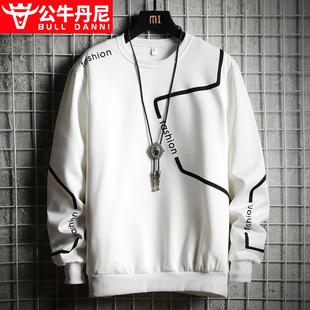 公牛丹尼男士长袖t恤秋季韩版潮流圆领 卫衣男学生修身打底衫上衣