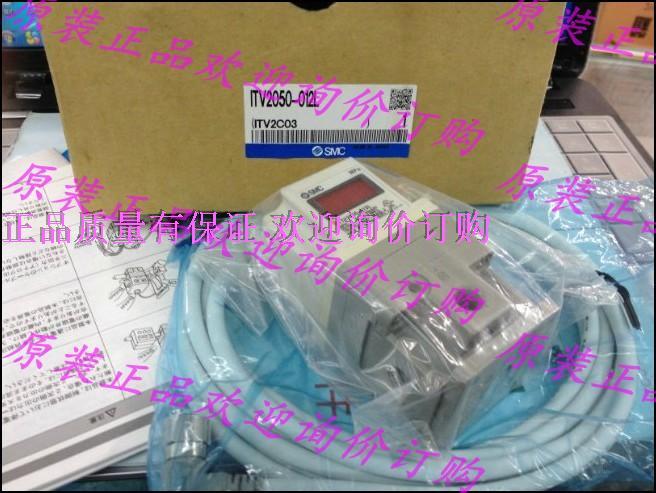 供給SMC比例バルブのITV2050-212LITV2050-212L-X26現物販売代購