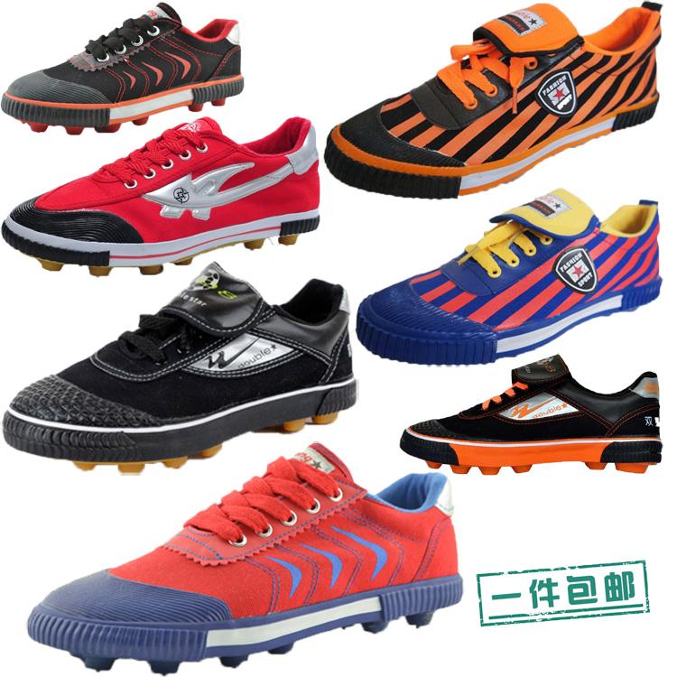 正品双星足球鞋男女儿童帆布训练鞋男童女童碎钉足球鞋运动鞋特价
