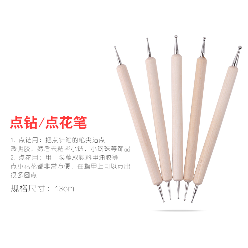 Manicure brush painting gradient tool set pull hook flower pen smear phototherapy drill beginners 20 full set