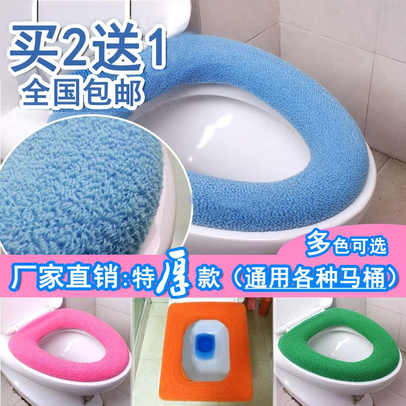 Toilet seat cushion, thickening warm Plush buckle, toilet bowl, toilet bowl, toilet bowl