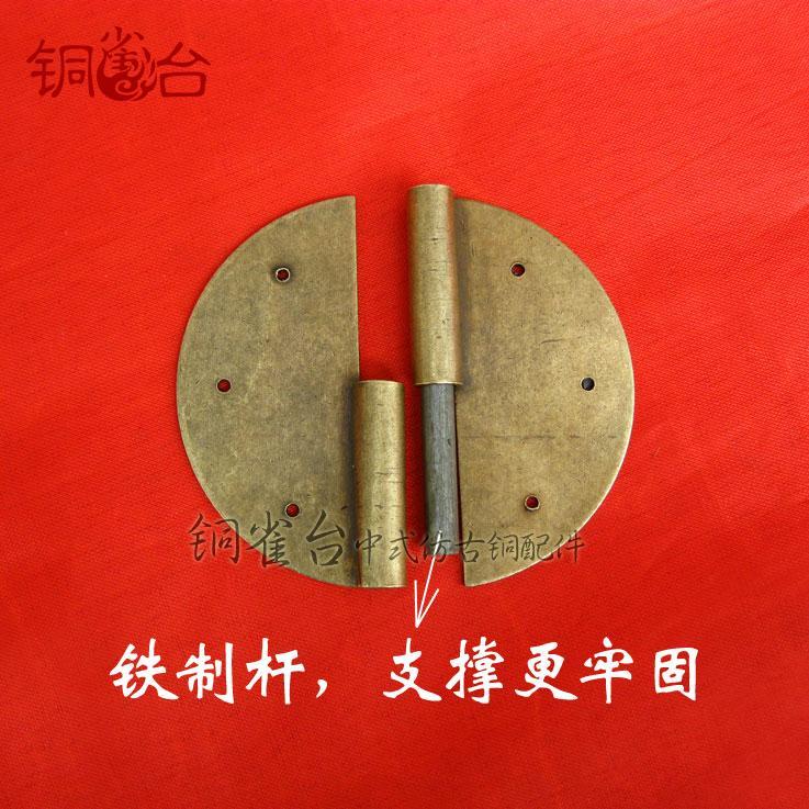 Muebles y accesorios de cobre puro bisagra bisagra bisagra chino antiguo círculo de diámetro 6cm de cobre