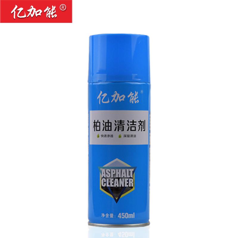 車用のアスファルトアスファルト洗浄剤ハブ/車漆面除去虫漬け/ヤニ清潔MLいい順