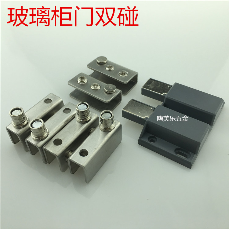 Stainless steel glass door hinge cabinet door stopper double touch touch plastic magnet magnetic touch spring according to that