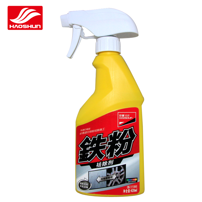 Iron removing agent, wheel cleaning agent, automobile paint rust removing wheel hub, rust removing iron powder remover