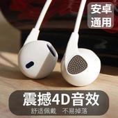 云仕uiisii正品入耳式耳机
