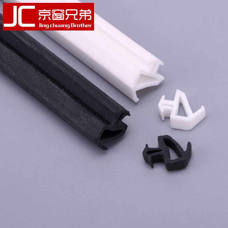 Silicon rubber plastic steel door and window sealing strip, sound insulation strip, flat opening window, wind proof and heat insulation adhesive tape, O type card groove type