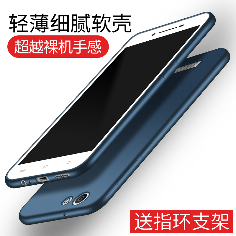 Jin Jin M5 M5 mobile phone shell m5plus mobile phone protection shell and matte shell new minimalist personality