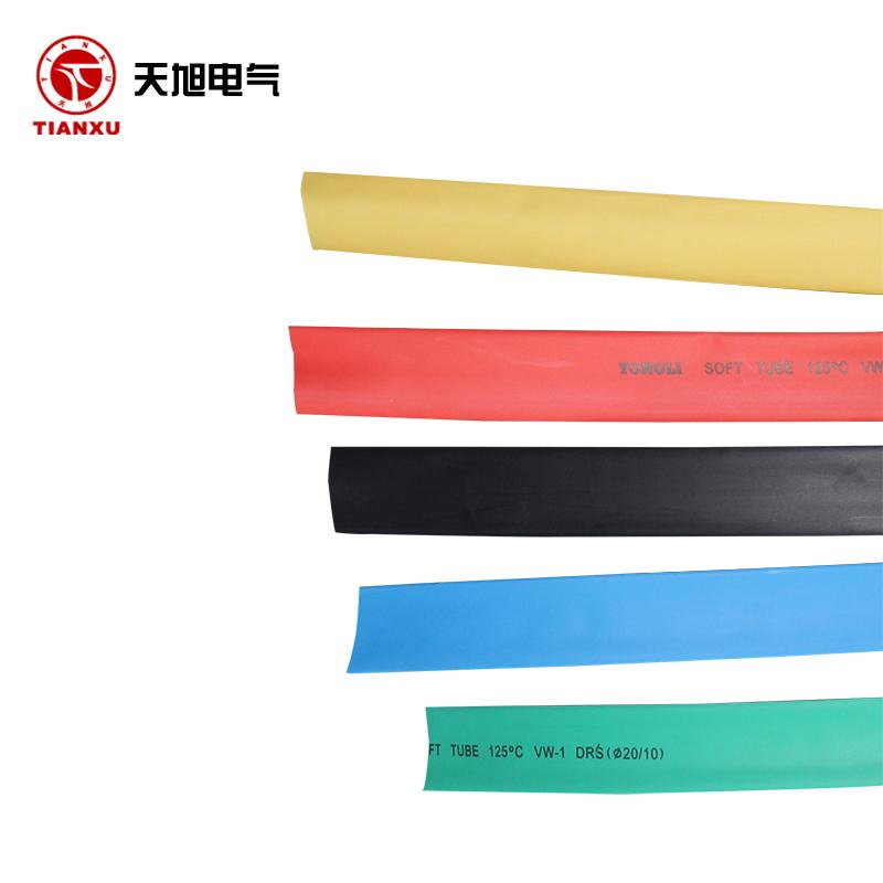 El tubo el tubo de protección aislante de cables 12MM16MM20MM25MM7MM retardante de llama