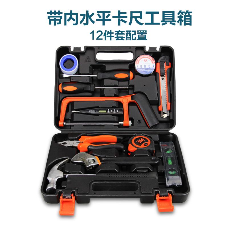 La cassetta degli attrezzi di manutenzione e riparazione di Autoveicoli per uso domestico Multi - funzione di veicolo elettrico rivestiti di combinazione di strumenti Hardware kit