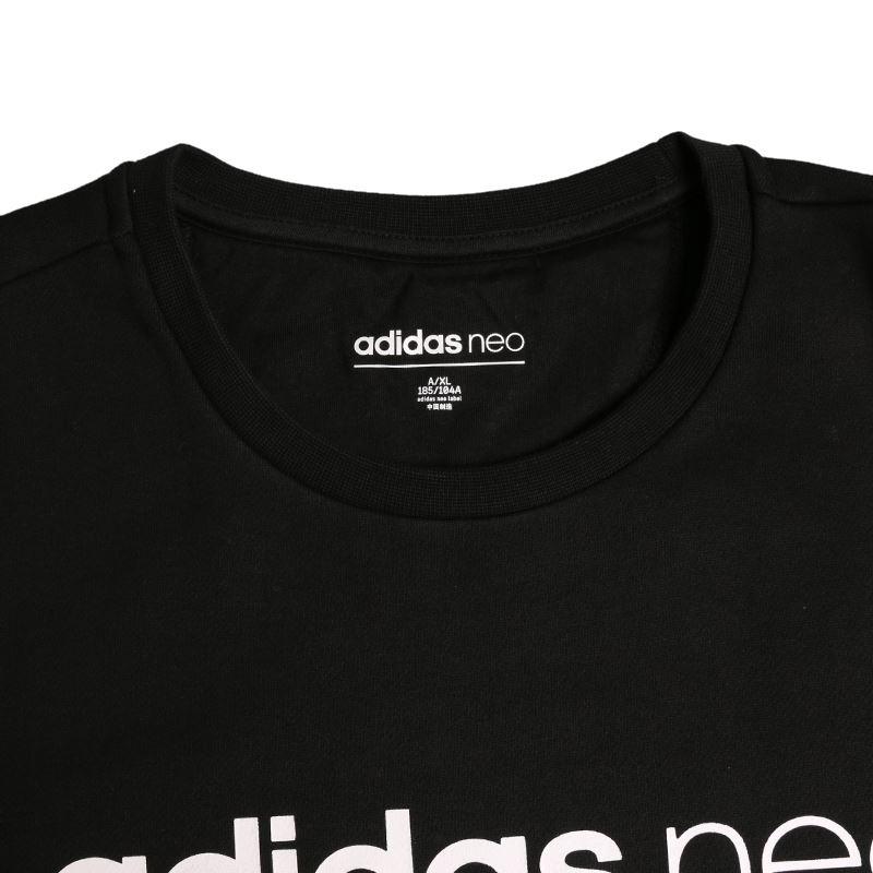 Adidas Neo hombre encapuchado jerseys además de terciopelo del deporte de invierno CE3511CD3342CD3326 2017