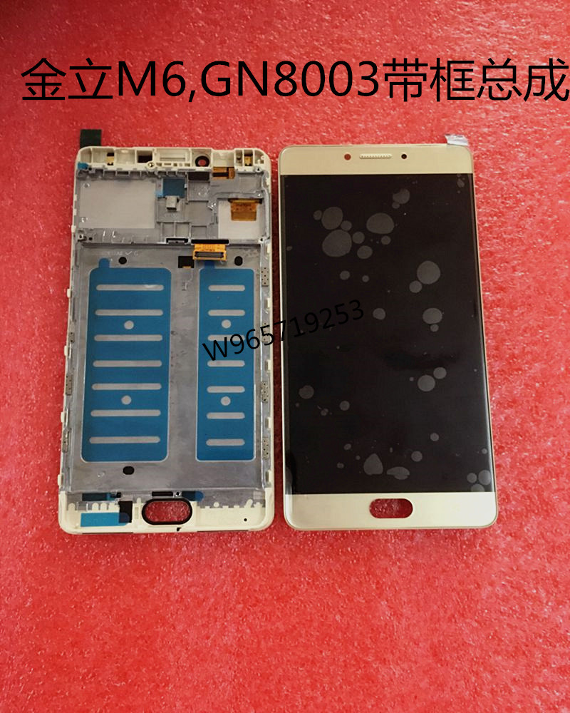 For Jin M5PLUSM6PLUSGN8003GN8002SM6M6SPLUS screen assembly with frame