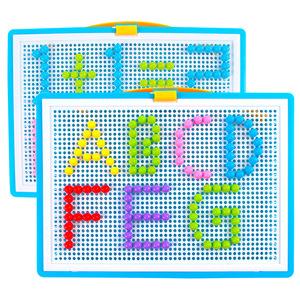 儿童蘑菇钉组合拼插板拼图宝宝益智1-2-3周岁4-5岁6男孩7女孩玩具