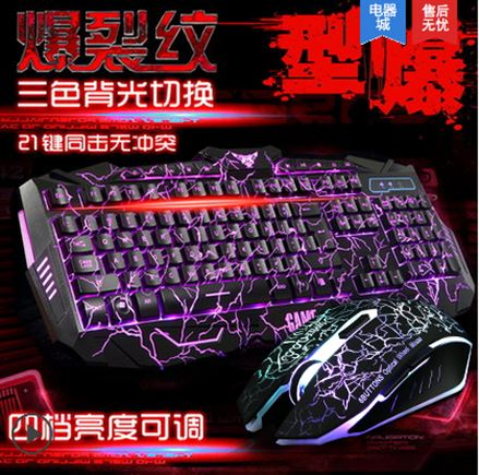 stroji za kabelsko turnir igra namizni računalnik ima tipkovnico in miško. bar javnih 网咖 gospodinjskih cf