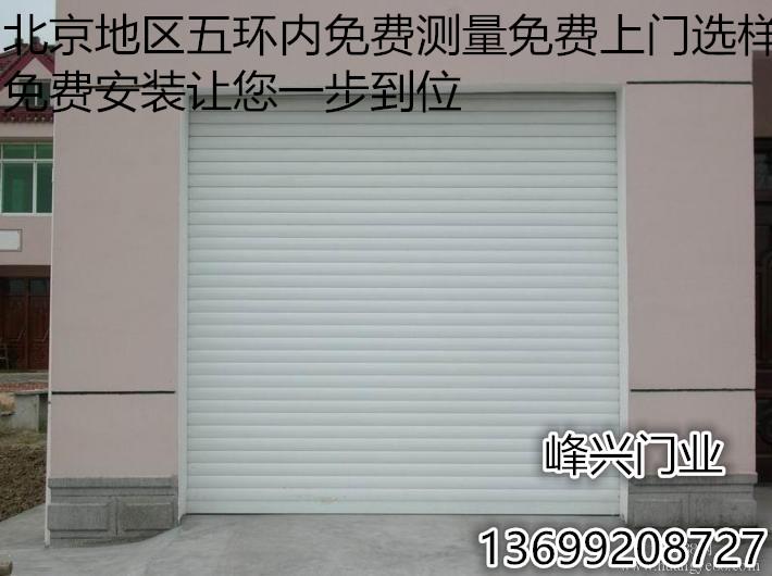 بكين دليل المتداول الباب باب المرآب الكهربائية العزل الأوروبي الكريستال الصلب الباب للحريق باب المتداول الكهربائية باب المرآب
