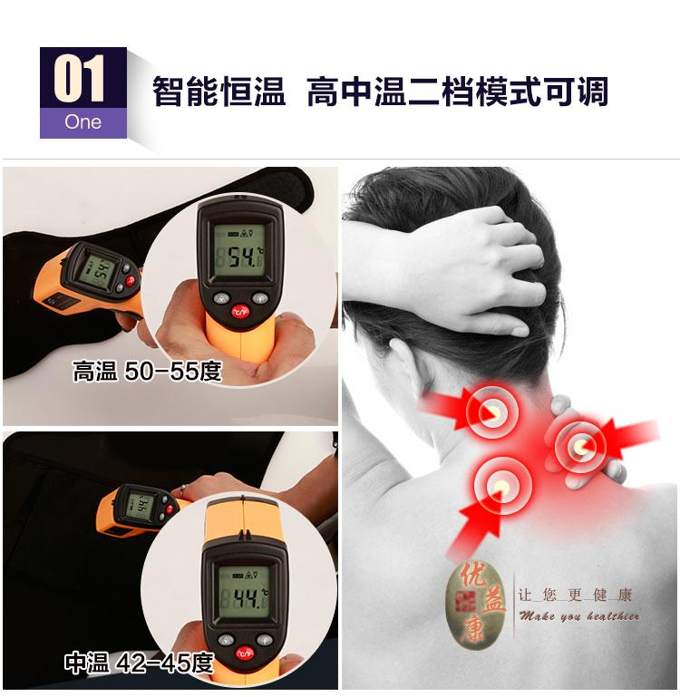Electric heating with charging neck neck neck and neck for men and women in autumn and winter heating and warming moxibustion therapy drag