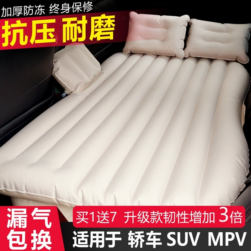 The Great Wall C30C50 wind Chun 56M2M4 car on board car inflatable bed, air cushion bed travel bed Che Zhenchuang