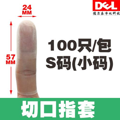 бренд сельскохозяйственной промышленности пальцы рукав утолщение каучук латекс сельскохозяйственных противоскользящее палец охраны труда 100 только пакет