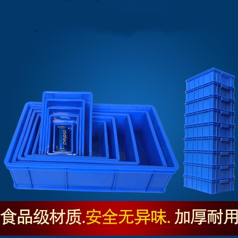 behållare av plast på logistik fält blå fält tjock rektangulär korgar för förvaring av plast.