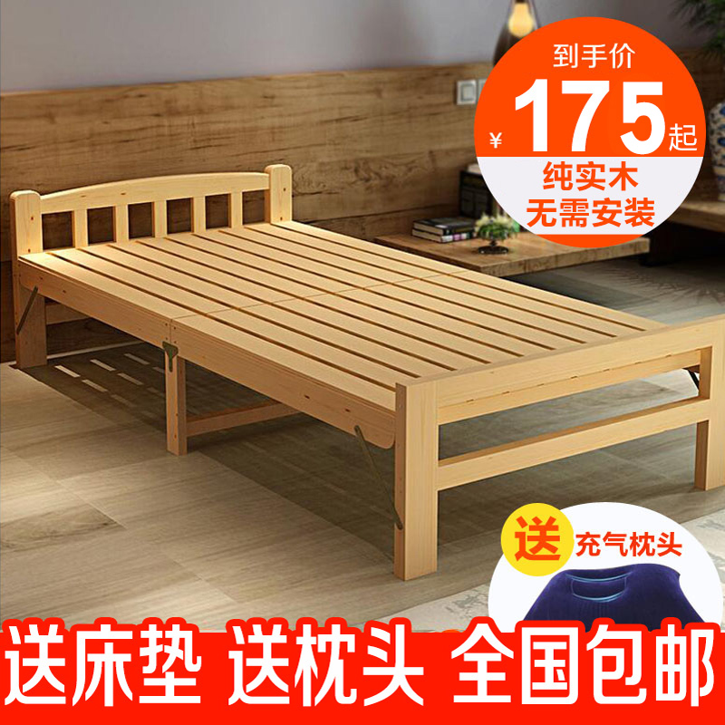Easy 1 person bed, adult double wood lunch bed, wooden single bed, loose folding bed, solid bed plank board,.2 children's rice simple