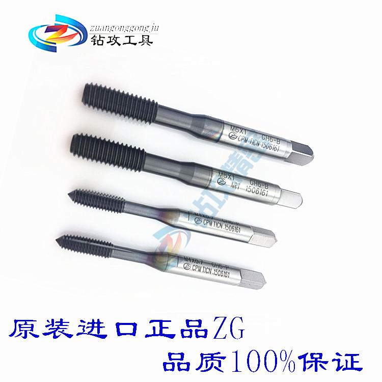 De invoer van zg kobalt - zwarte titanium of TAP 1-64/-720-8010-321/4-20 geen chip in de draad