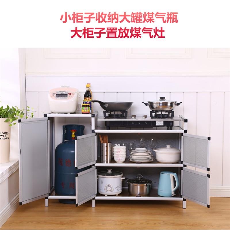 El Gabinete de gas del Gabinete de acero inoxidable Gabinete balcón armario de cocina simple de armario, hogar del Gabinete