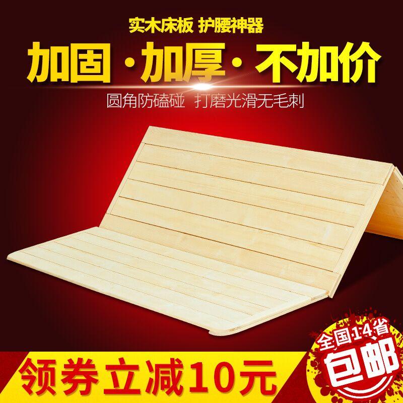 Una cama de madera dura de 1,8 m de 1,5 metros de madera dura de colchones colchones 1.2 El esqueleto de cama plegable personalizable