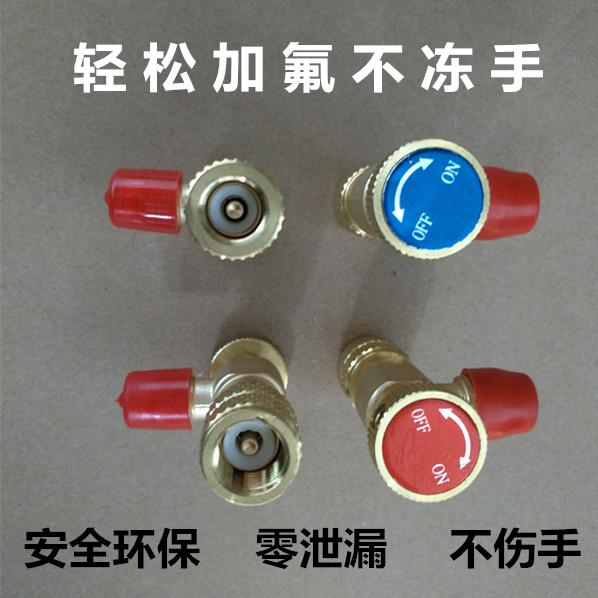 Aire acondicionado y válvula de Seguridad de la mano de líquido refrigerante refrigerante r410a flúor con válvula de Seguridad de válvula de Seguridad para aire acondicionado