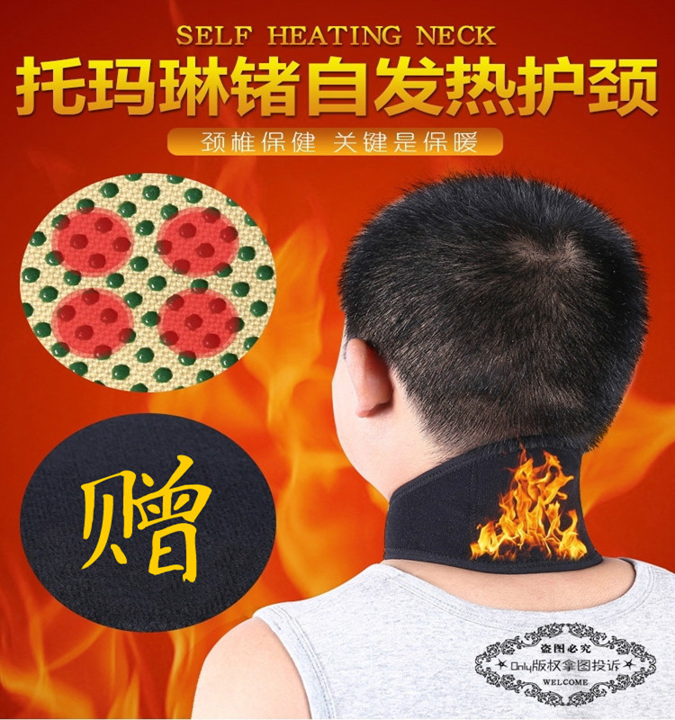 The summer after eutocia, warm stomach warm house warm warm warm kidney waist abdominal heating belt and magnet magnetic bamboo