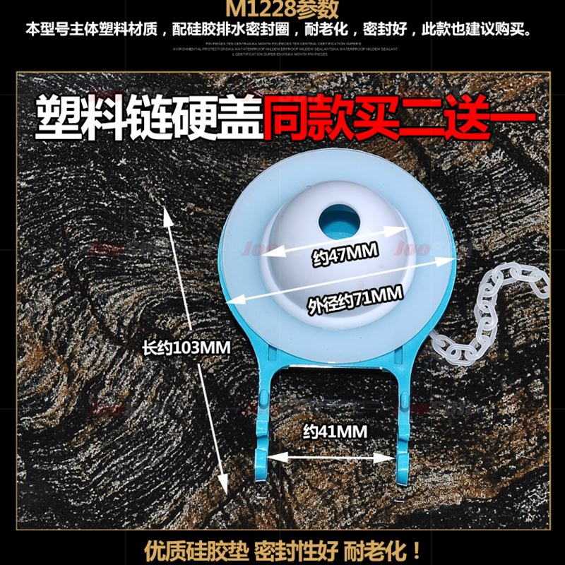 The special old drain valve for toilet toilet toilet tank fittings having valve flap lid sealing rubber plug