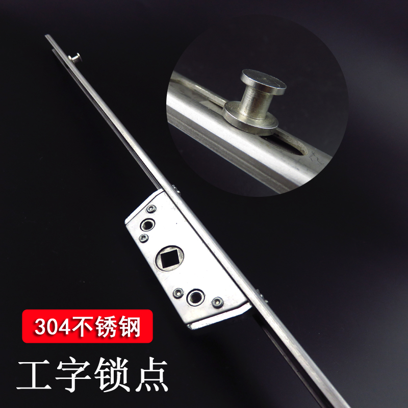 The old Aluminum Alloy window sliding window actuator linkage rod drive rod connecting the old translation window accessories