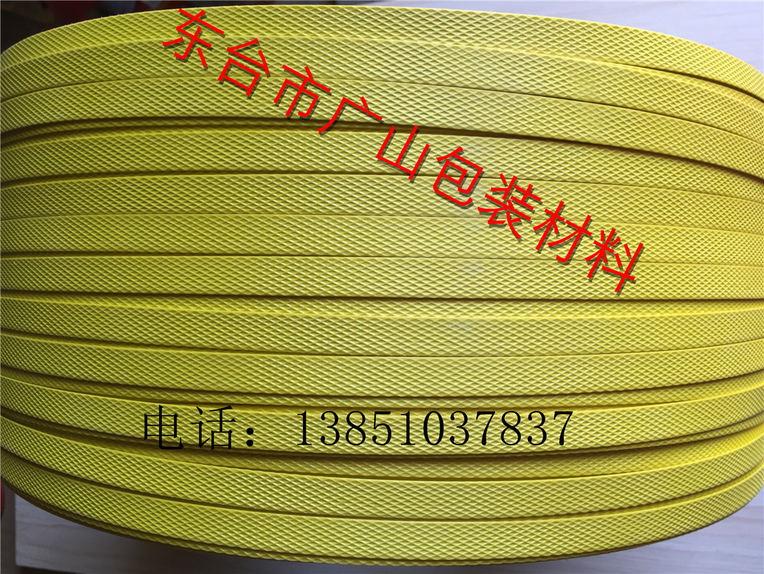 Full automatic semi automatic packing belt PP manual hot melt strapping machine with yellow plastic packaging belt