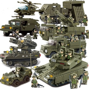 兼容乐高积木军事坦克积木拼装模型6男孩7儿童玩具8岁益智9玩具