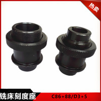 Milling machine parts, C86+88/D3+5XY axis dial, turret element, lock nut, mounting seat retainer
