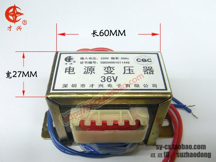 само синг e трансформатор мед ел трансформатор 15W36VAC220V се ac (един) 36v