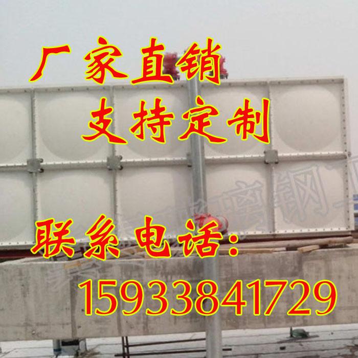 zbiornik z włókna szklanego, ochrony przeciwpożarowej zbiornika, producenci wody ze zbiornika powłoka zbiornika w skojarzeniu z płyty ze stali nierdzewnej
