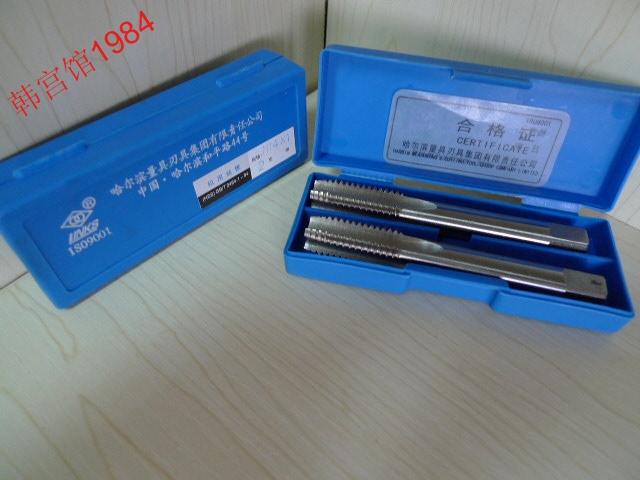 Tap tap haliang / M202224273033363942*1.5*2 Harbin haliang machine
