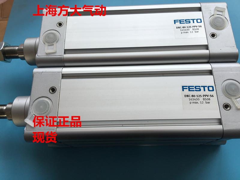 оригинал новый Аутентичные Германии Festo 费斯托 ADVUL-63-20-P-A156905 компактный цилиндр