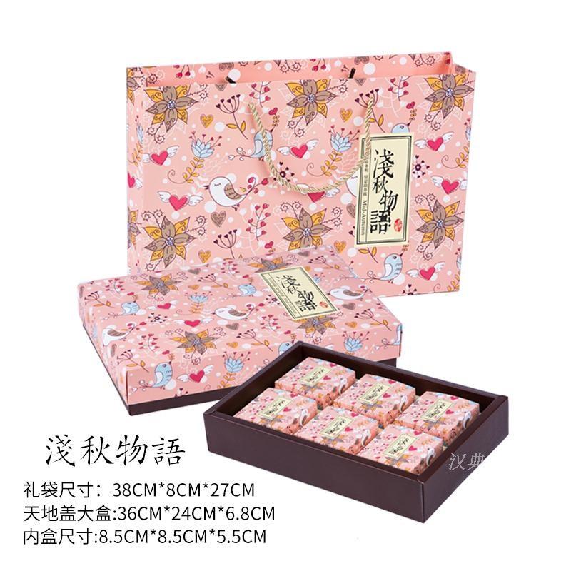 fält i mitten av hösten paketen kantonesiska is hud fält 8 kapslar äggula bärbara paketen.
